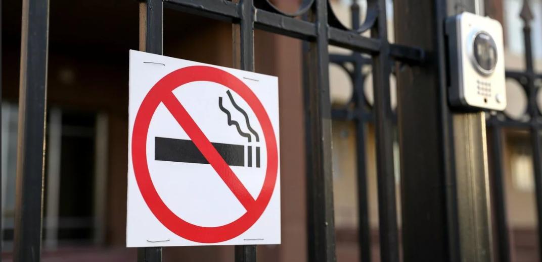 Курильщикам осложнят жизнь