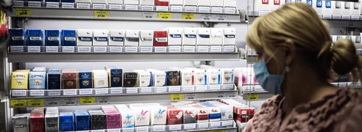 В России установят единую минимальную стоимость пачки сигарет